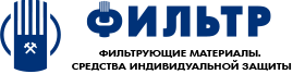 ООО «Завод «Фильтр»